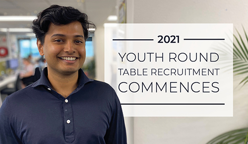 2021 Youth Round Table Recruitment Commences